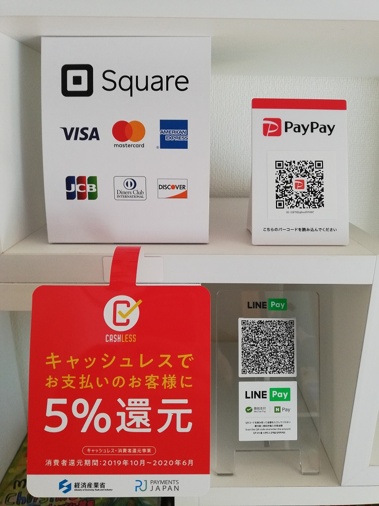 ◆Pay Pay,LINE Payでも5%還元◆