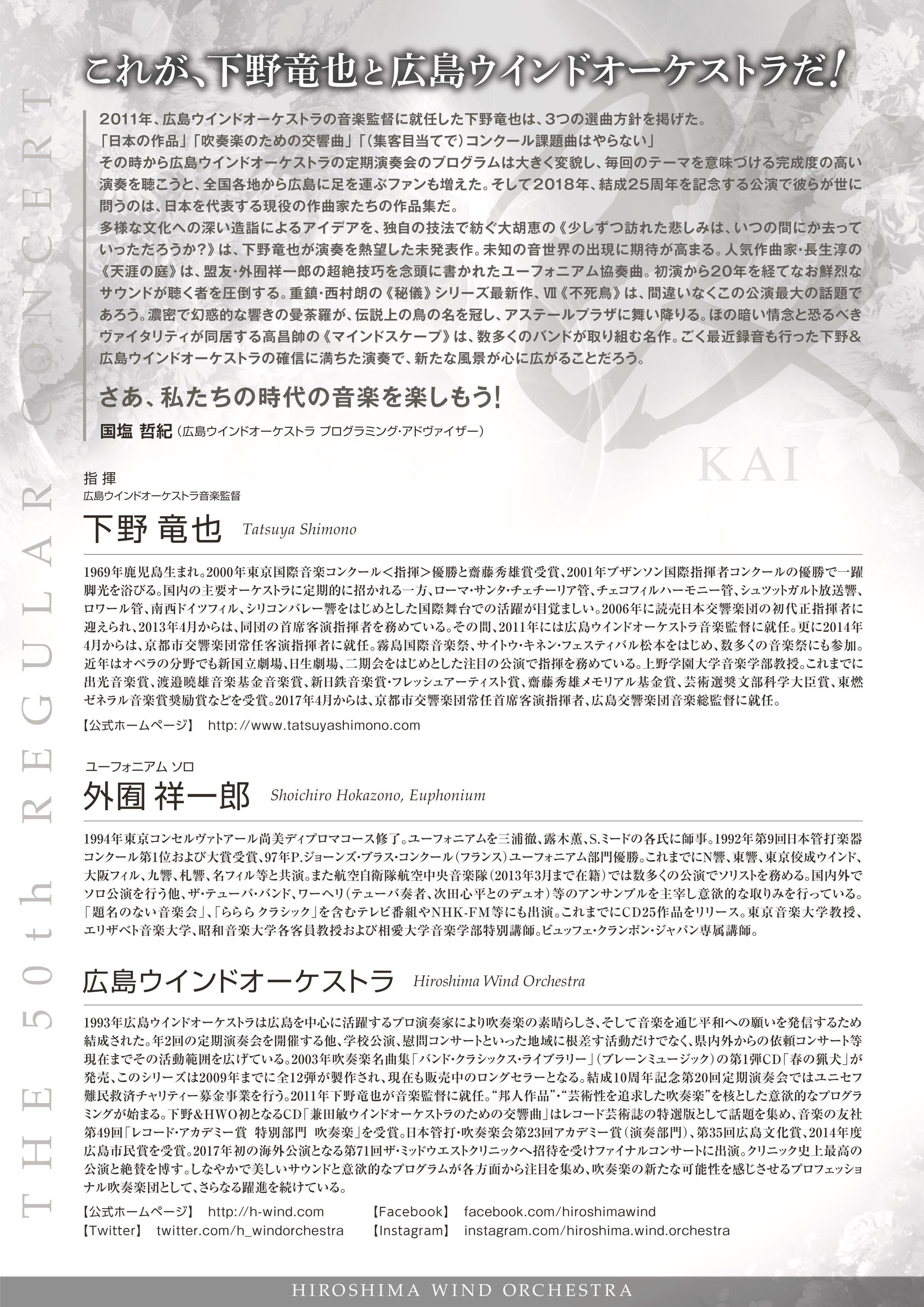 hwo.50hiroshima.u.jpg