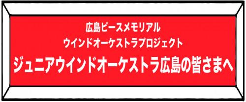 アイコンジュニアオケ.jpg