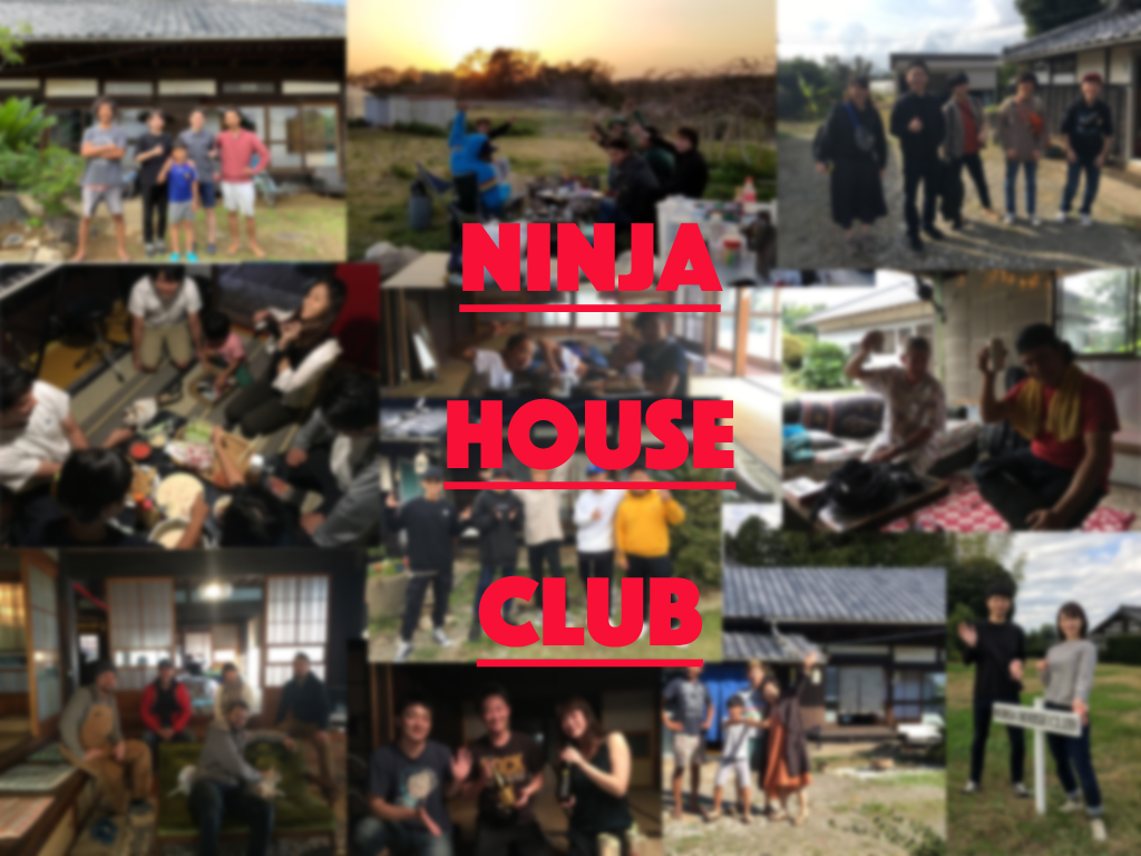 Ninja House Club YEAR END.2019 感謝祭