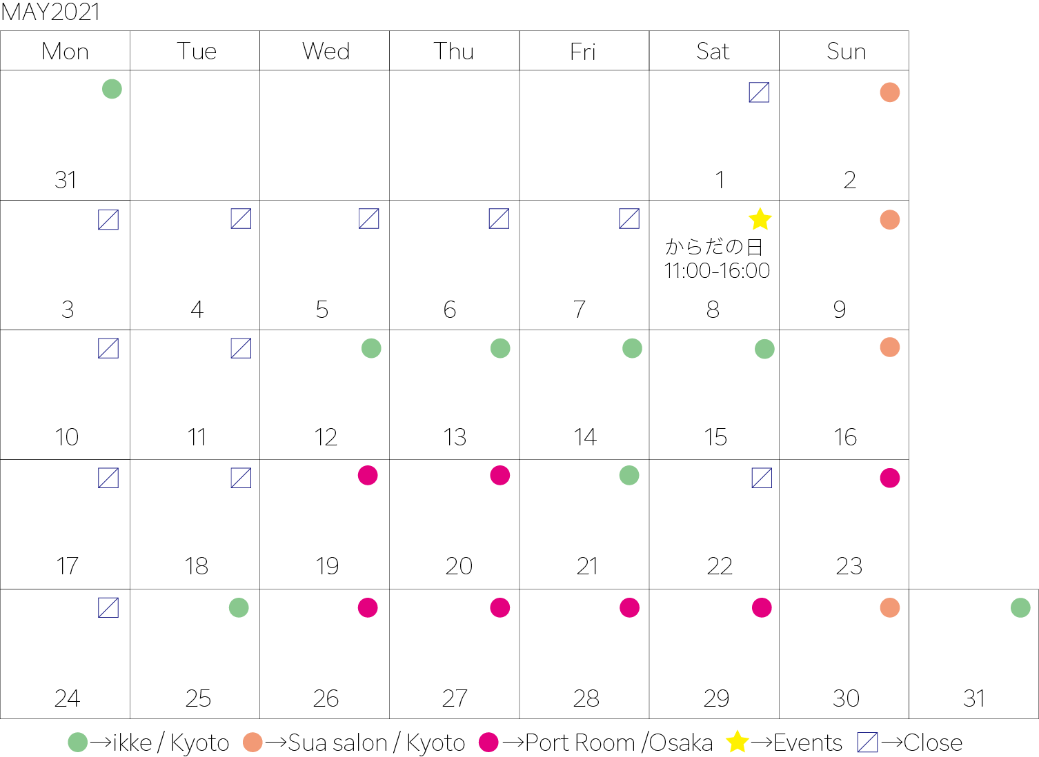カレンダー5月.png
