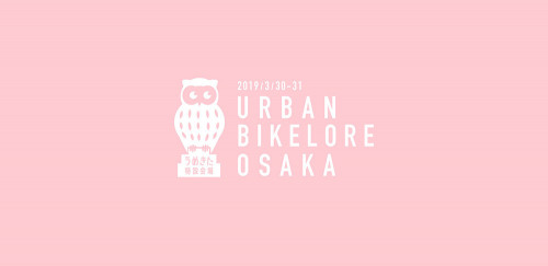 osakabikelore-logo-box-big.jpg