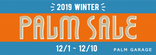 PG_SALE_2019_WINTER1.png