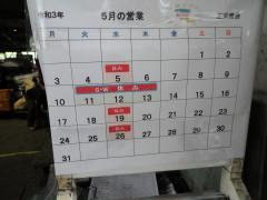 s-DSC01275.jpg