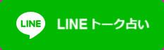 tel_line.png
