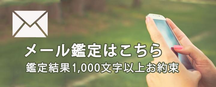 1000meilkantei_720.png