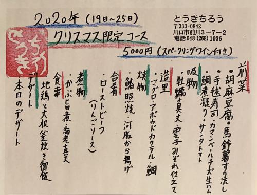 CEE977C4-05F8-4C90-A2D1-55B0210BD1D0.jpeg