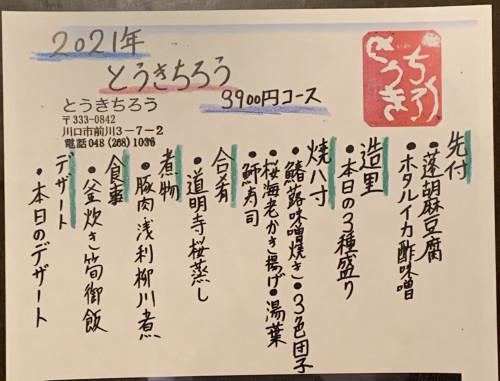 6D5E0EE2-F282-43F1-80C1-DAEBB403F587.jpeg