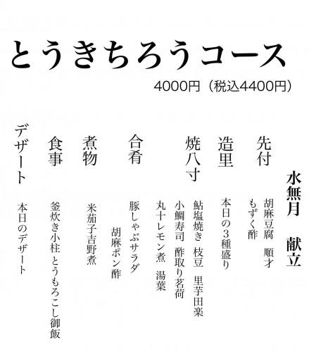 8737B8DD-BE7C-47AF-829C-A3EB9B83EA24.jpeg