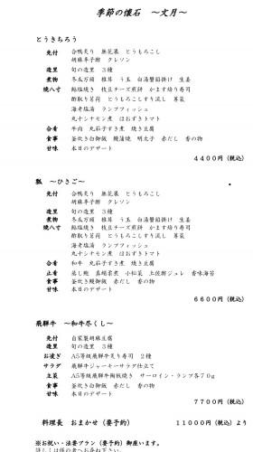 6D1FC0EB-05A7-414C-8789-D854BFF0E422.jpeg