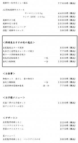FA755CF0-1C82-4D60-B488-F510A71C0B00.jpeg