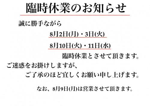 A70FAAA6-CE8B-49F6-99E4-440F91C7AECB.jpeg