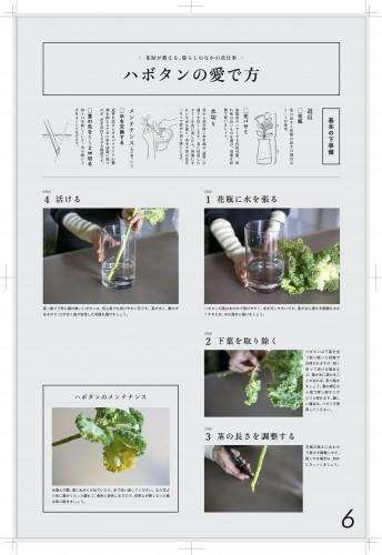 第45号_2012-5.jpg