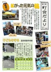 dayori34smnl.jpg