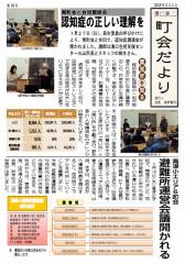 dayori36smnl.jpg