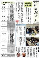 dayori37smnl.jpg