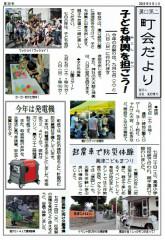dayori39smnl.jpg