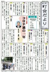 dayori47smnl.jpg