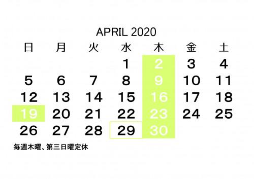 202004休業日案内.jpg