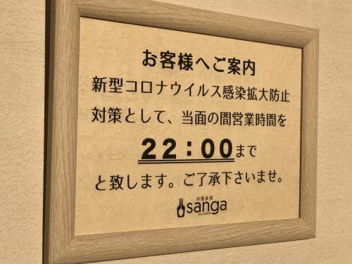 AA4A2340-2FB2-45D4-934D-39B2A84F3F2E.jpeg