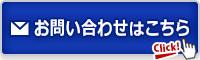 button_200-60_maru_02_go_blue.png