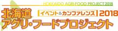 hafp_logo.jpg