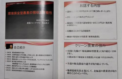 DSC_0277 3.JPG