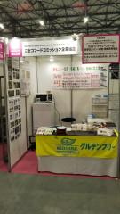 DSC_0964 1.JPG