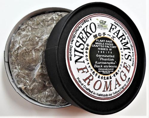 nisekofarems fromage-kurosengoku.jpg