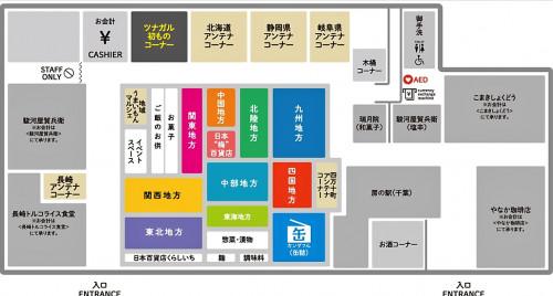 日本百貨店しょくひんかん内部図.png