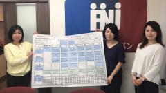 H30.3居宅実行計画.jpg