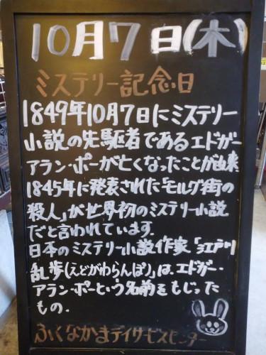 10.7.jpg
