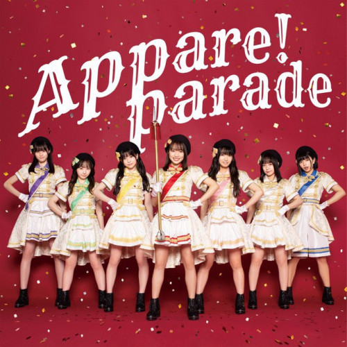 Appare!1st ALBUM『Appare!Parade』コーラス参加