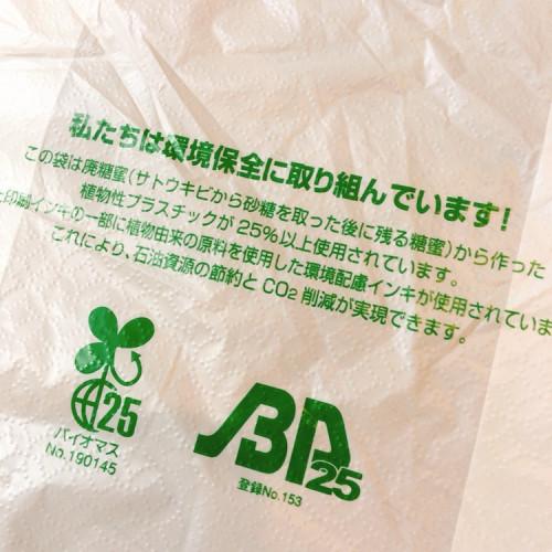E7846A99-16EA-4635-B789-FF467514D630.jpeg