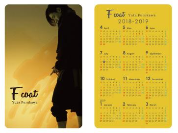Fcoatカレンダー.jpg