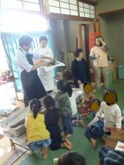11.15 お魚お野菜講習会 (1).png
