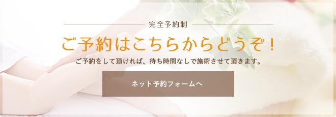c_banner01_on.jpg