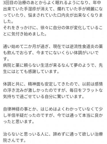IMG_20171207_223741.jpg