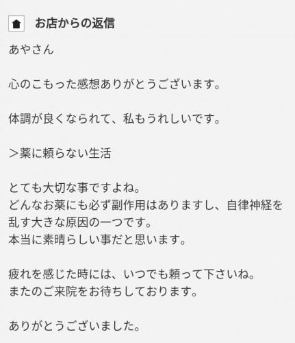 IMG_20171207_223816.jpg