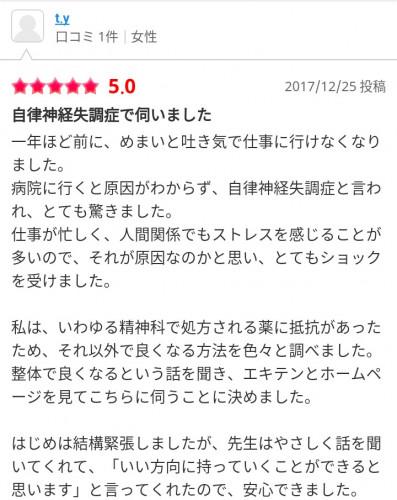 IMG_20171226_154049.jpg