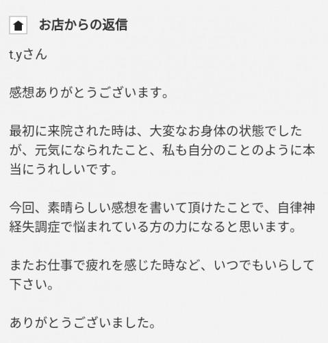 IMG_20171226_154017.jpg