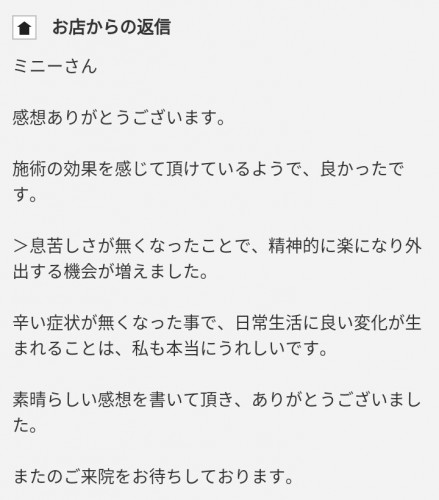 IMG_20180128_165601.jpg