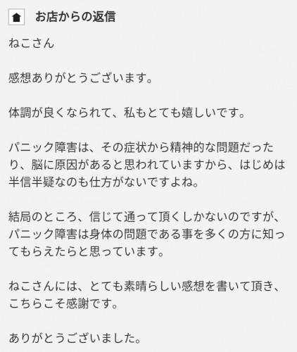 IMG_20180218_165110.jpg