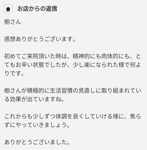 IMG_20180328_172721.jpg