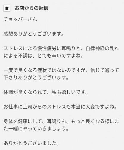 IMG_20180408_180433.jpg