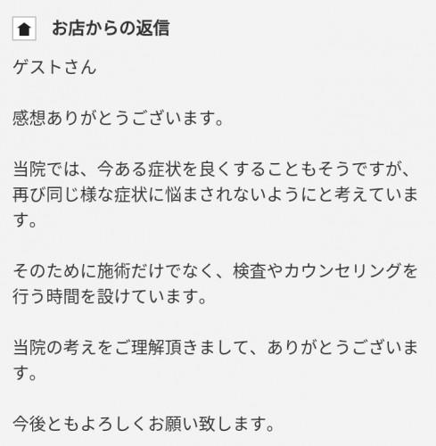 IMG_20180513_171351.jpg