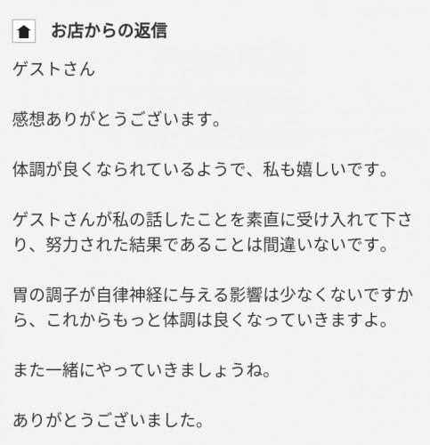 IMG_20180527_174529.jpg