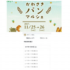 17-11-08-20-04-32-908_deco.jpg