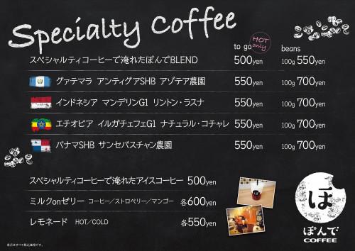 drink_1200x850.jpg