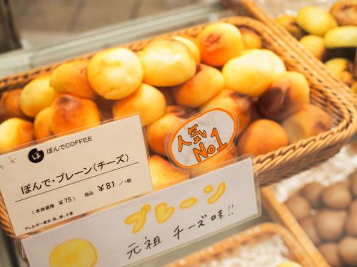 東武百貨店池袋②.JPEG
